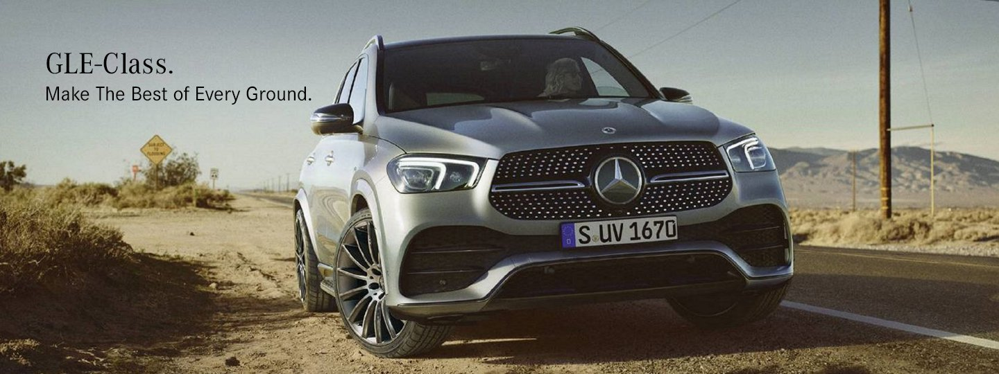 The new GLE
